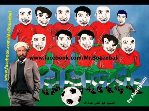 Mr Bouzbal part 4 يوميات مستر بوزبال http://www.facebook.com/Mr.Bouzebal