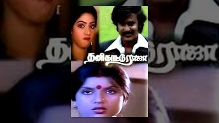 Thanikattu Raja (1982) Tamil Movie
