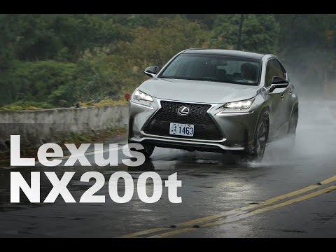 嶄新動力入列 Lexus NX200t