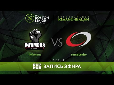 Infamous vs compLexity, Boston Major Qualifiers - America, game 2 [LightOfHeaveN, Lex]
