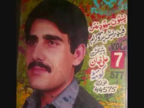 Gulzar Alam old Song