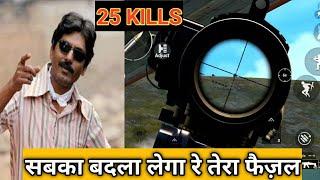 Badla 25 kills funny gameplay pubg mobile || Antaryami