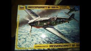 Эхо Истории #1: ''Стрим-сборка'' Собираем модели своими руками ( Messerschmitt Bf.109 F4 )