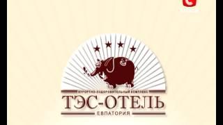 Тэс Отель 8 Марта(Качественная Реклама в Крымском регионе. Размещение и изготовление наружной аудио и видео рекламы, разрабо..., 2012-07-20T08:21:48.000Z)
