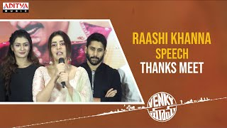 Raashi Khanna Speech @ Venky Mama Thanks Meet | Venkatesh | Naga Chaitanya | Bobby
