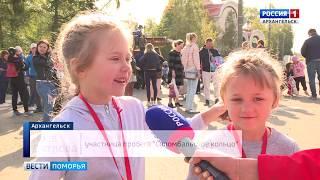 Почти 300 участников собрались в Архангельске на «Соломбальское кольцо»