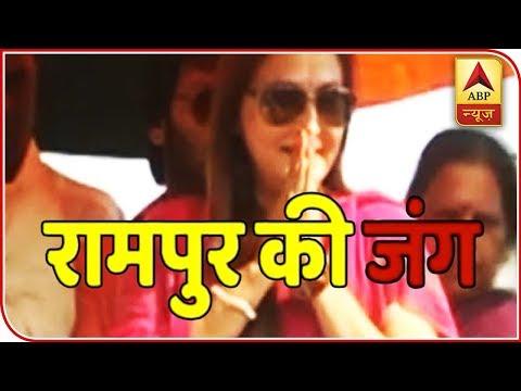 Election Viral: Azam Khan vs Jaya Prada in Rampur this time