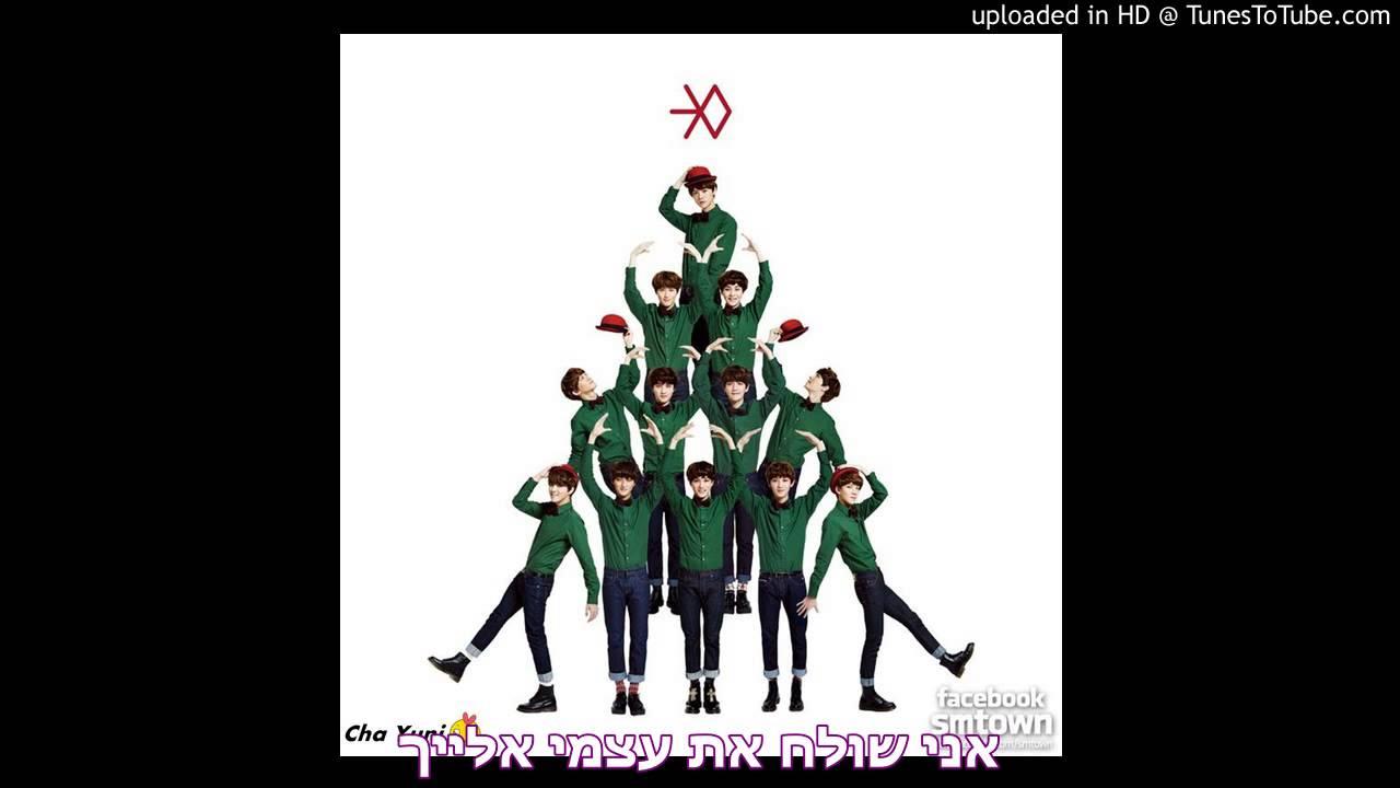 EXO-K - The Star (Heb Sub) - YouTube