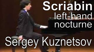 Scriabin, Nocturne for the left hand op. 9 No. 2 — Sergey Kuznetsov