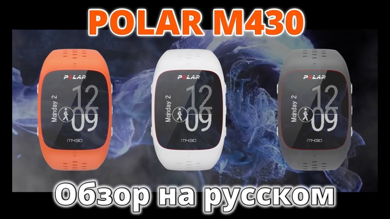 Results 1 48 of 562. Shop from the world's largest selection and best deals for polar gps. Polar v800 gps sport watch javier gomez noya special edition w/.