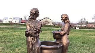 Мы не дома: Киев / Франковск / Мариямполь. Біблійний сад