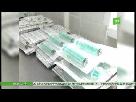 «Областной аптечный склад» в течение нескольких лет контролировал закупку лекарств для всей области
