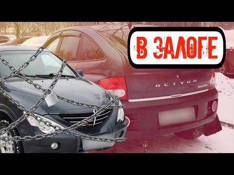 КУПИЛ КРЕДИТНУЮ ТАЧКУ! | SsangYoung Actyon | Бородатый Перекуп