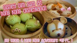 hong kong disneyland disney dim sum it s super cute tokyo hong kong vlog 10 pt 1