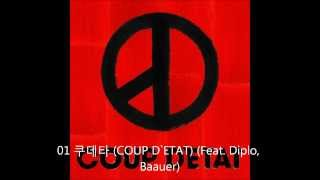 Repeat youtube video G-Dragon 쿠데타 COUP D`ETAT) Full Album