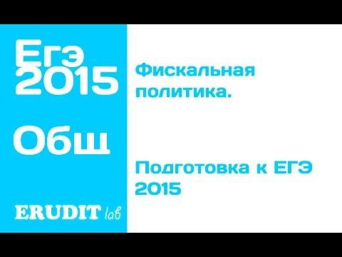 Пенсионное Обеспечение Военнослужащих Дипломная Работа Государственный бюджет и фискальная политика в России на современном этапе