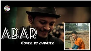 MINAR_new cover song (abar)