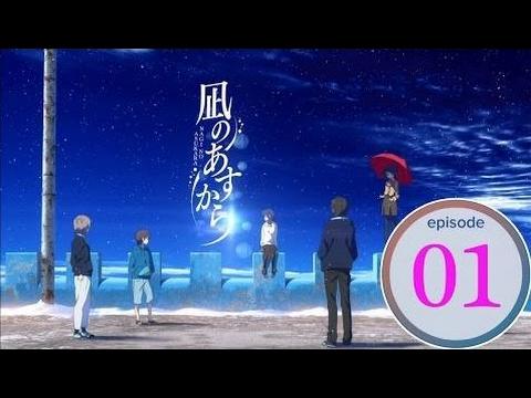 Nagi no Asukara Episode 1 English Subbed   凪のあすから 1 ★ ✮ ✪ ✩