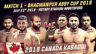 Match 1   Dulla Vs. Arsh Chola   2019 Canada Kabaddi