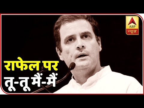 Rahul Gandhi Writes To Parrikar, 'I Have Not Shared Details Of Goa Meeting' | ABP News
