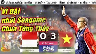"""💥BÁO THÁI tiếp tục Chạnh Lòng:'Việt Nam vô địch theo cái cách thật vĩ đại"""""""