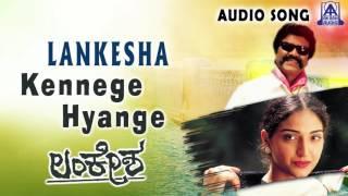 "Kennege hyange"" audio song   b.c. patil ..."