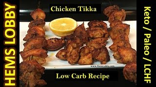 This is an easy recipe for low carb indian chicken tikka masala - marinated in yogurt and simple spice. can be cooked or grilled the conventional ...