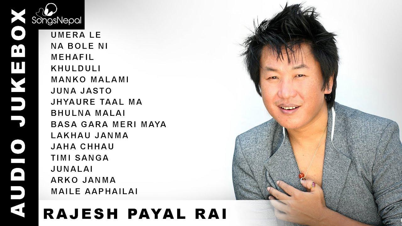 Rajesh payal rai old song kasori aakha judhyo youtube.
