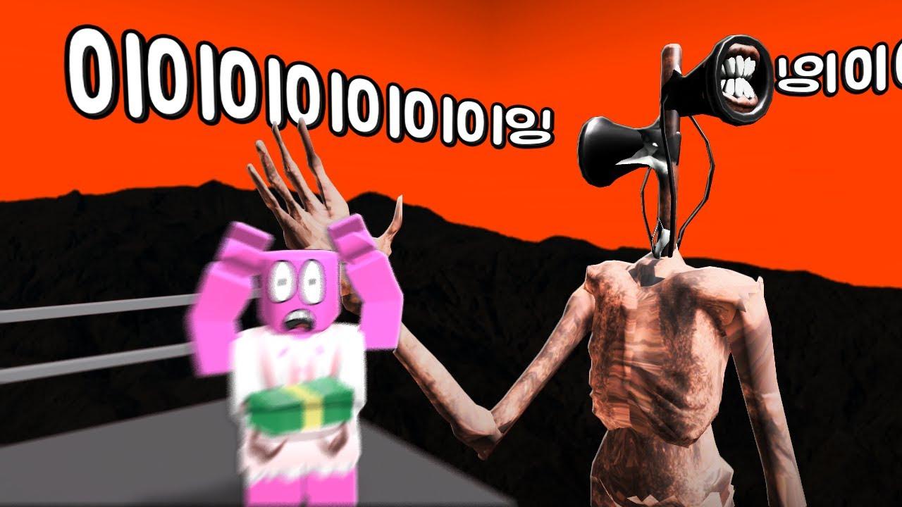 [로블록스] 이이잉이이이이이이잉 머리에 시끄러운 스피커가달린 괴물 사이렌 헤드가 나타났어요!!!
