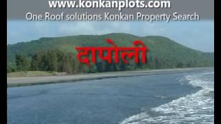 Konkan Plots 16 02 15   YouTube 480p