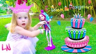 ВЛОГ на ВТОРОЙ ДЕНЬ РОЖДЕНИЯ Кукла Эвер афтер хай и Карета для принцессы Маленькая принцесса Настя