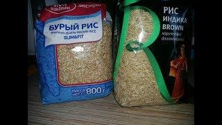 Выбираем бурый рис. Худеем