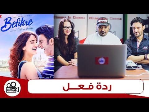 Befikre Movie |Trailer Reaction | Ranveer...