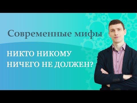 Демотиватор ПИДОР ТЫ ЁБАНЫЙ