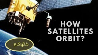 How Satellites Orbit Earth? | Tamil Science