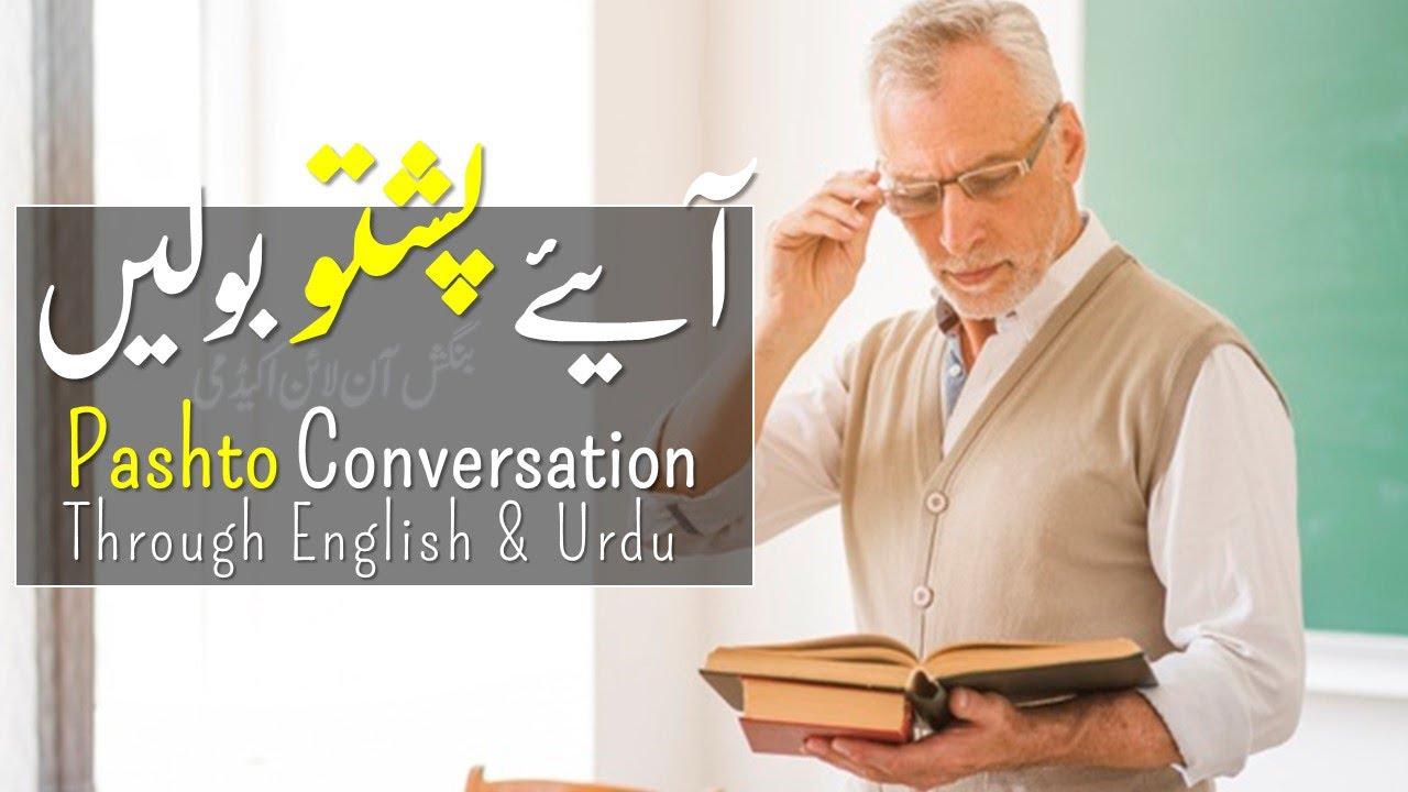 Lesson 67 - English Language Practice in Pashto    English Useful Phrases  from Urdu/ Pashto