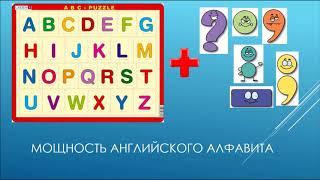 Алфавитный подход к измерению информации