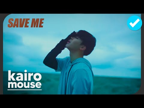 BTS - Save ME ◎ Jósema | Spanish Cover