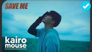 Jósema - Save ME (BTS Cover Español)