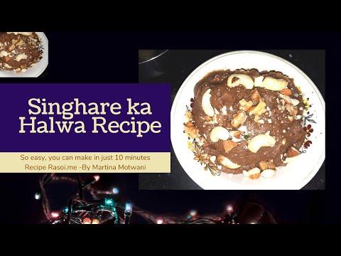 Singhare ka Halwa Recipe Vrat ka Halwa Recipe   farali singhare atte ka halwa Recipe Rasoi.me