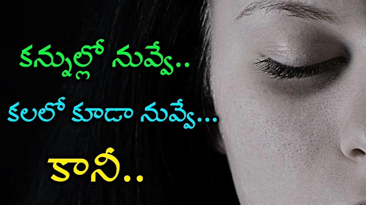 Telugu sad love failure whatsapp status..|| Bv creative ...