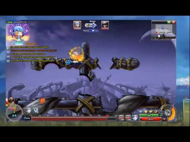 Видео Бумз как играют про игроки!
