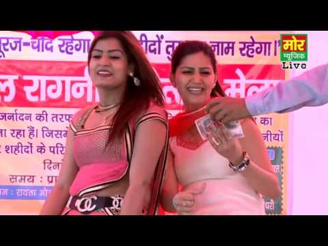 HOT   SEXY DANCE  sapna   monika live stage dance, mor haryanvi music