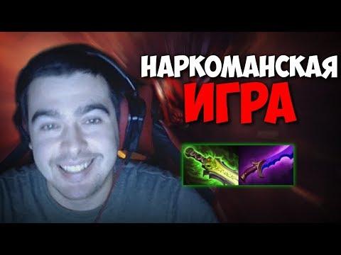 видео: stray228:
