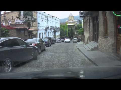 Тбилиси .По улицам, от отеля Лион до фуникулера.