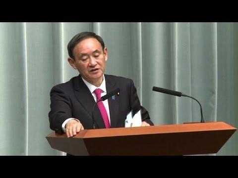 """Pêche à la baleine: Tokyo """"respectera"""" l'ordre de la CIJ"""