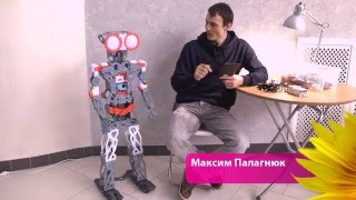 Робомастер.рф - кружок робототехники