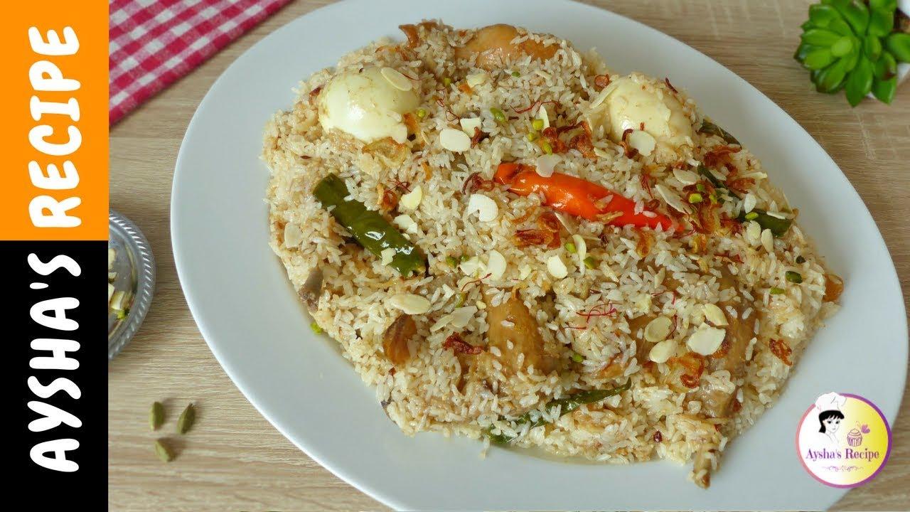 shahi morog polao recipe bangla shahi morog polao recipe bangla chicken pilaf dhakai morog pulaopolau forumfinder Choice Image
