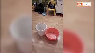 Льётся даже из лампочек: в доме на Московской квартиры затопило кипятком после включения отопления