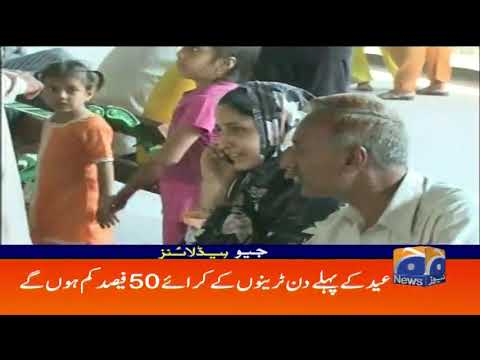 GEO HEADLINES – 12 AM – 29 May 2019